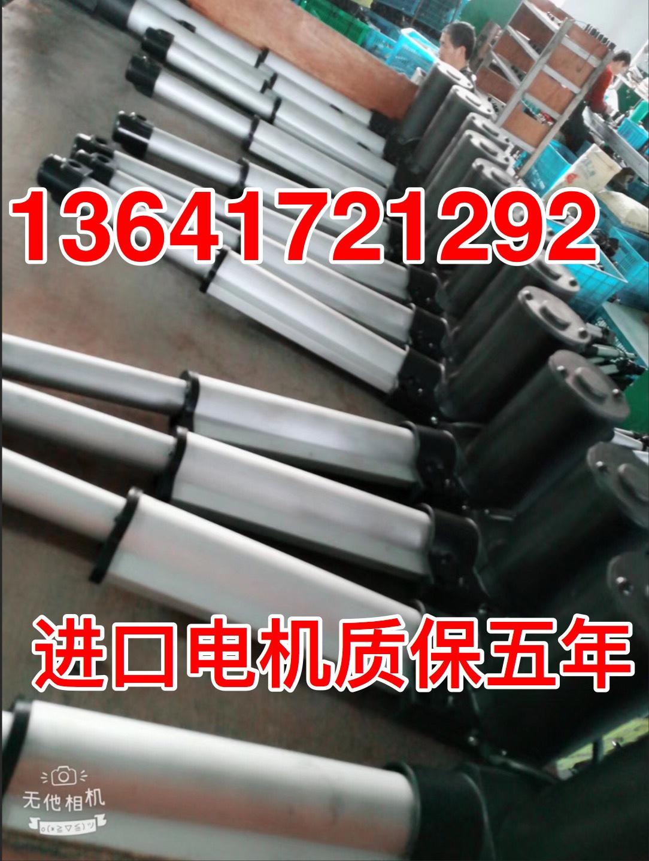 足浴沙发电机-电动足疗推杆-桑拿躺椅子-按摩床用的控制升降机器