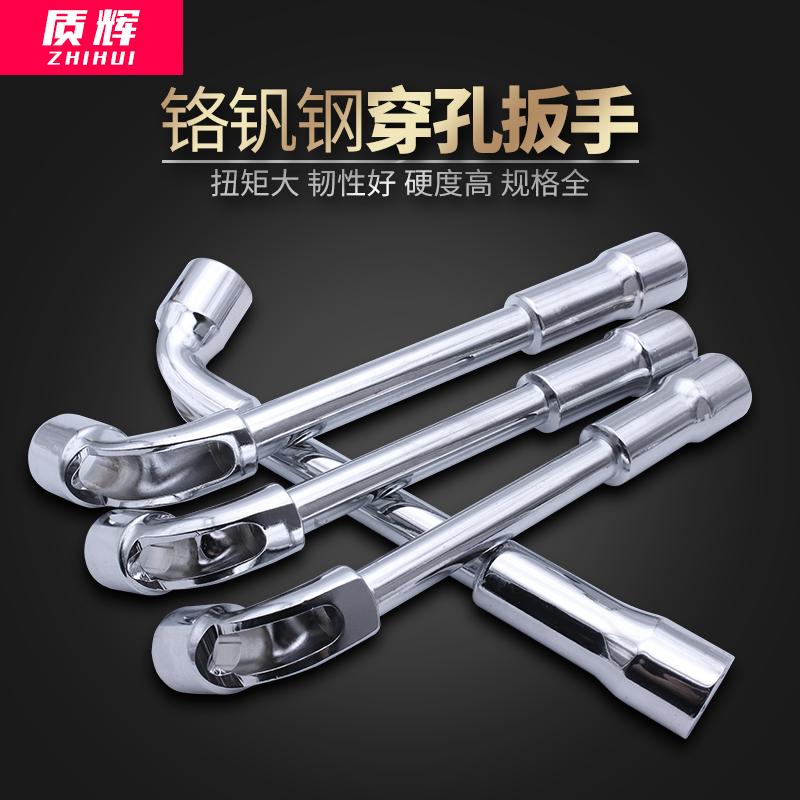 烟斗套筒扳手L型穿孔弯头汽修工具外7字型六角双头套管扳手6-36mm