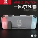 BUBM 任天堂switch游戏机nintendo主机ns手柄一体式硅胶TPU防摔保护套保护壳外壳 - 2