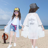 2020 summer new girls clothes cardigan middle-aged Korean girls in the long section thin coat sun protection clothing air-conditioning service