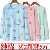 Pregnant women Qiuyiqiuku suit cotton winter clothes postpartum month of breast-feeding one-piece cotton T-shirt breastfeeding pajamas spring line