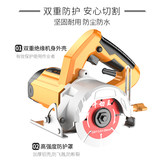 American Rhea power home multifunction wood stone tile cutting machine marble machine slot machine saws Chainsaw