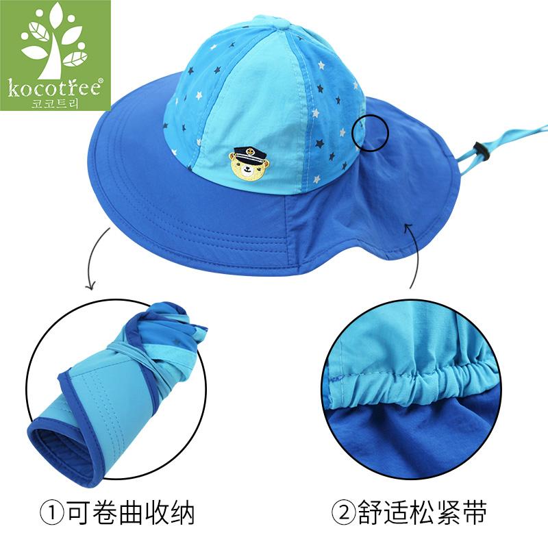 儿童帽子渔夫帽男童婴儿宝宝薄款太阳帽女童防晒遮阳帽春夏季潮