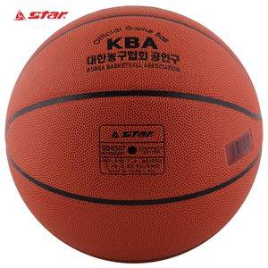 世达篮球STAR7号6号5篮球男女儿童篮球学生真皮手感蓝球耐磨蓝球