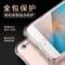 品炫 苹果6splus手机壳6/6s/plus保护套透明气囊防摔iPhone6s手机套6Plus硅胶6P防摔超薄男女款6sp全包六i6