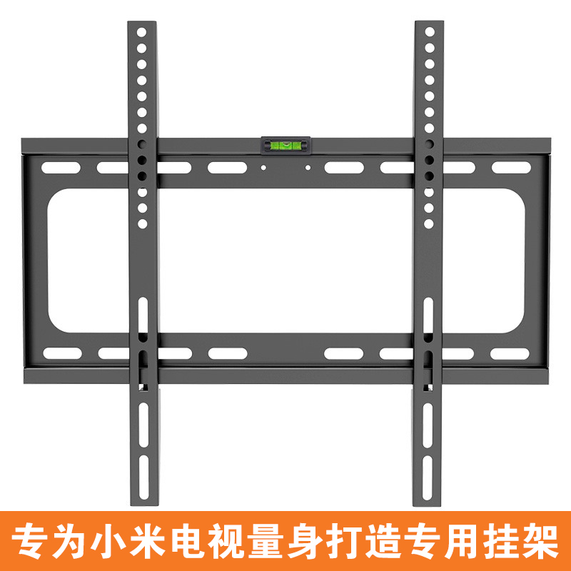 小米红米电视机挂架通用墙上壁挂支架4A 4C 32  40 50 55 65 70寸