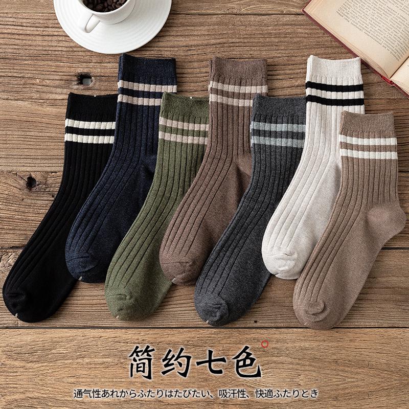 袜子男中筒袜秋冬季纯棉全棉男士长筒袜防臭吸汗冬天高帮长袜男潮