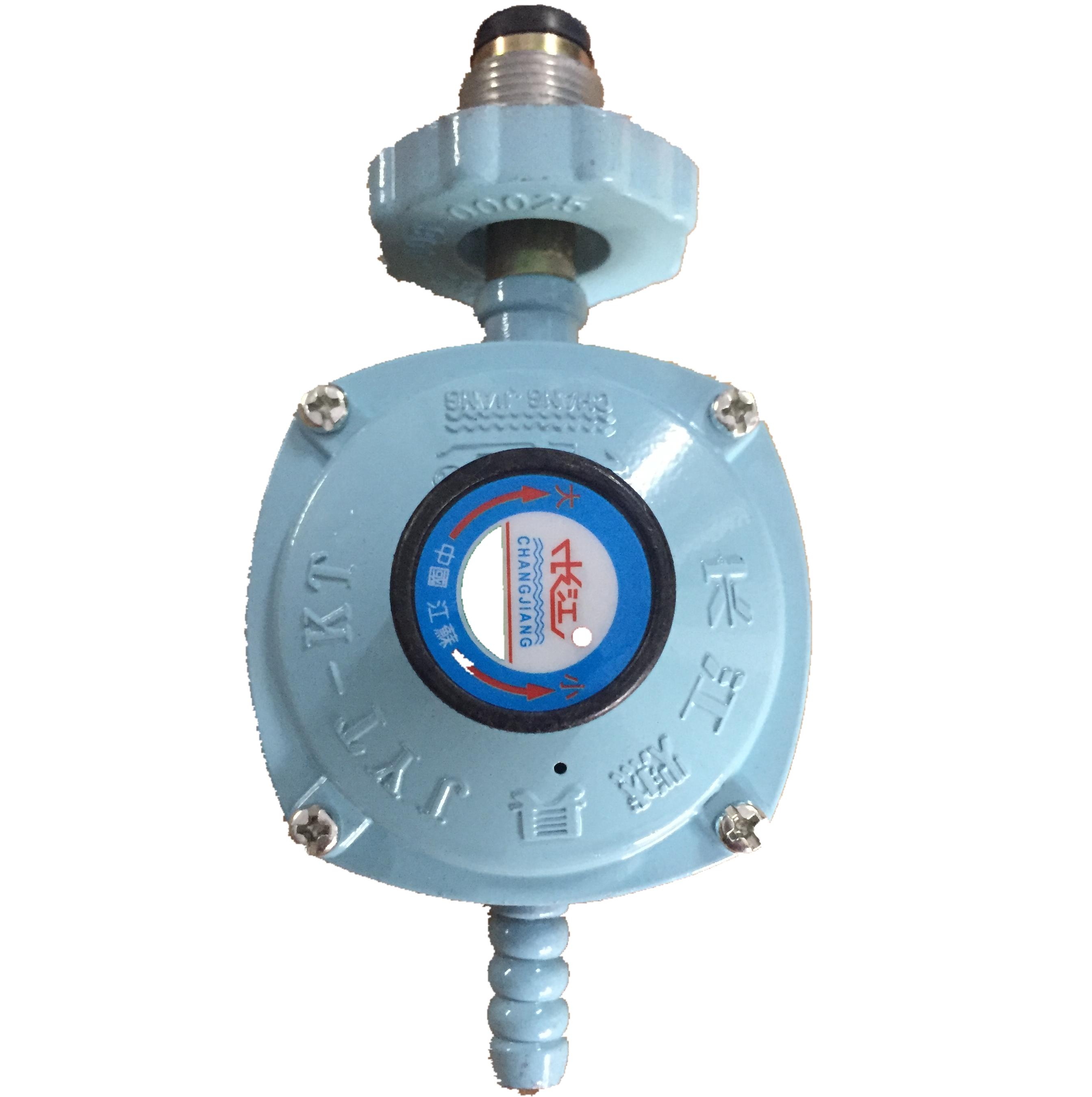 长江牌煤气灶减压阀家用液化石油气调压器  正品
