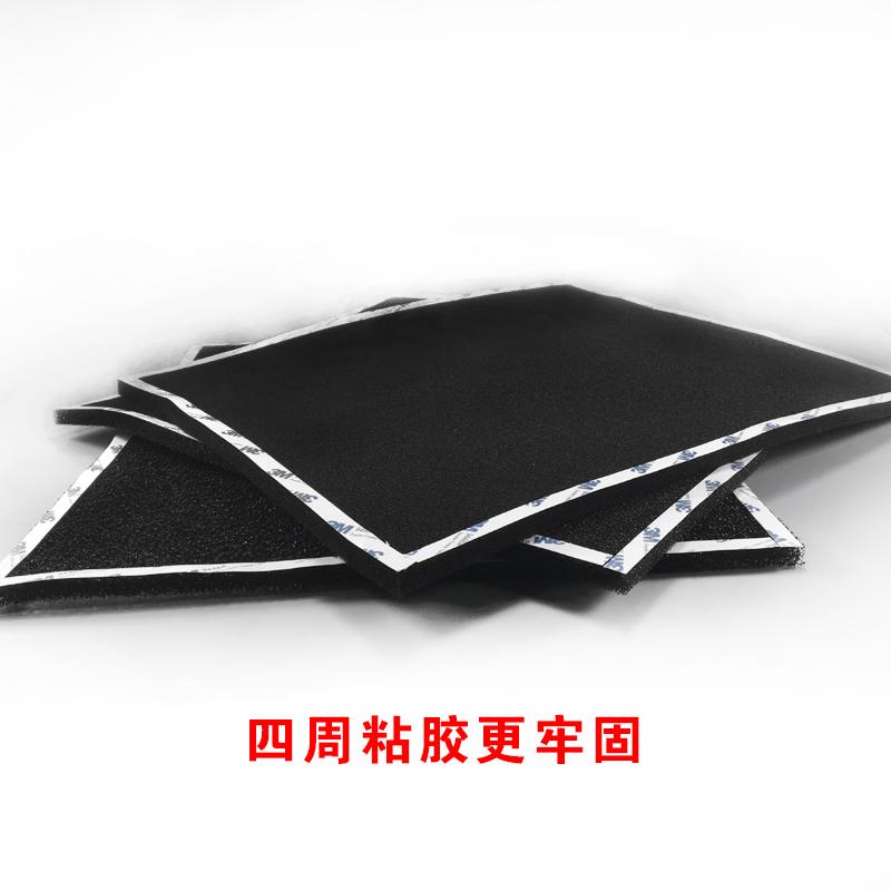 10毫米加厚 机柜服务器机械设备防尘棉过滤网海绵1000*2000*10mm