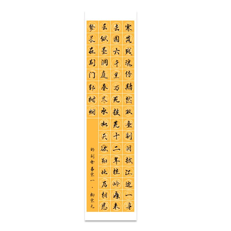 紫芳斋 四尺四开三开八开对开粉彩宣纸10 14 20 28 40 56格子考级纸书法专用作品纸瓦当方格毛笔字书法练习纸