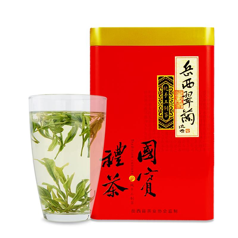茶叶一级小兰花国宾礼茶 绿茶 500g 新茶散装 2018 岳西翠兰