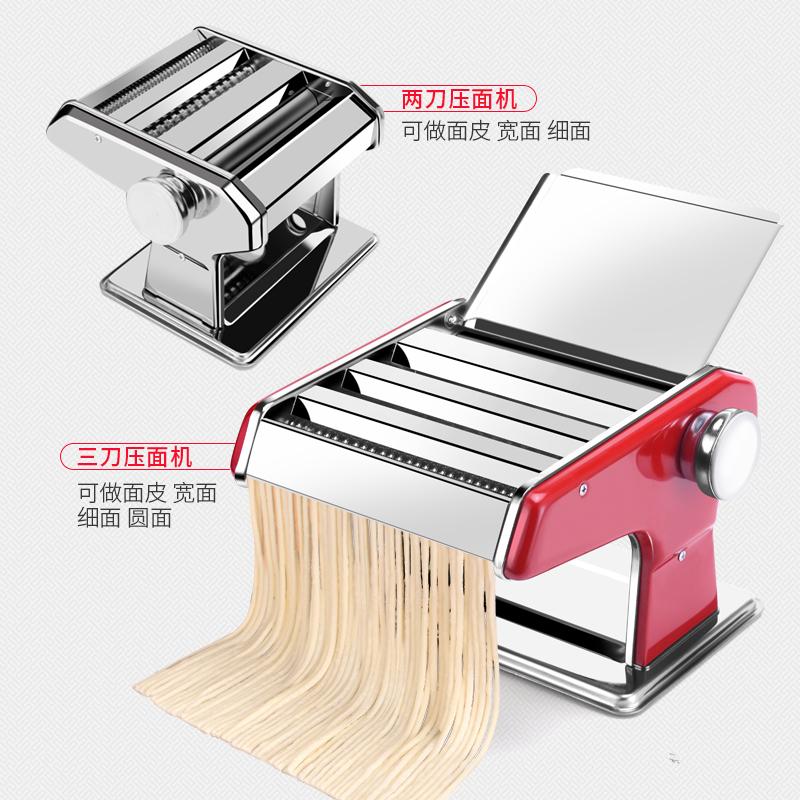 科翼家用面条机小型多功能压面机手动不锈钢擀面机饺子馄饨皮机