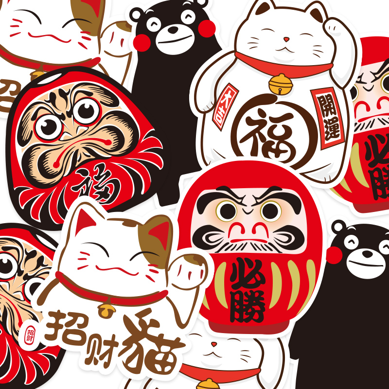 日式福神招財貓貼畫筆記本冰箱行李箱貼紙電腦機箱貼旅行箱貼防水