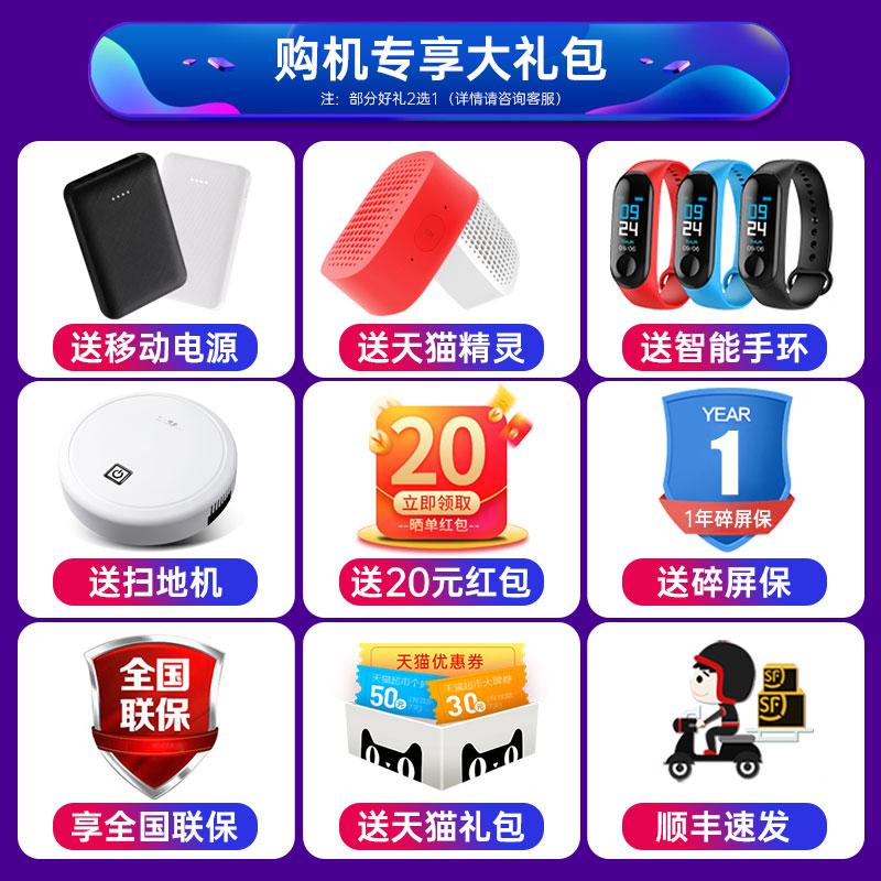 0ppoa92s 手机官方正品 oppo5g a52 a11x a91 opporeno2z 手机新品 oppoa92s5g A92s OPPO 期免息 6 新款上市 5G