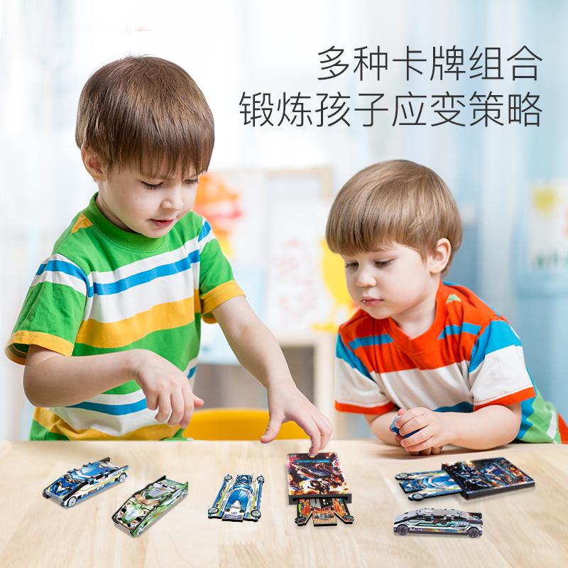 奥迪双钻爆闪卡变车初始装凯能套装3D立体变形卡片男儿童玩具小车