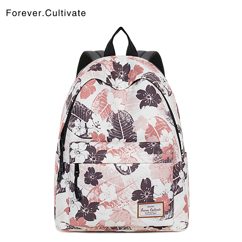 Forever cultivate书包中学生初中生大容量女校园背包印花双肩包