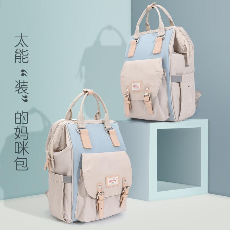 母婴背包外出轻便妈妈包双肩包女学生书包时尚多功能大容量旅行包