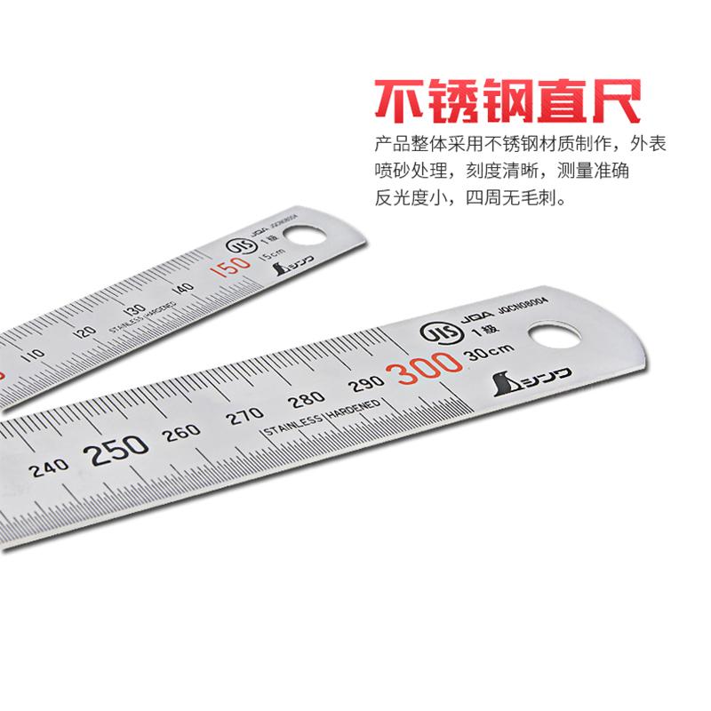 日本亲和企鹅钢直尺铁尺不锈钢尺子1米加厚刻度钢板尺15 30 60 cm