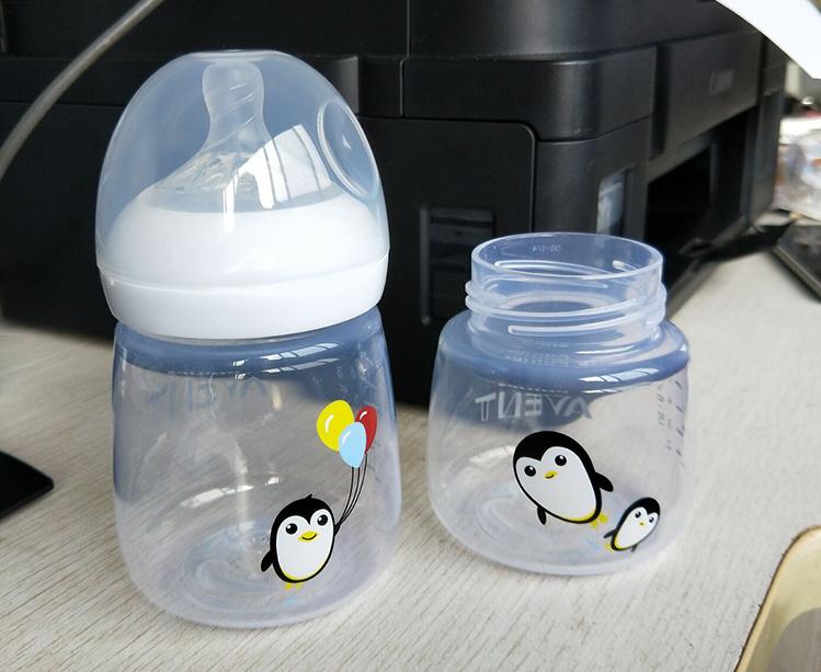 新安怡自然顺畅原生宽口径玻璃塑料奶瓶配件把手防尘顶冒螺旋拧盖