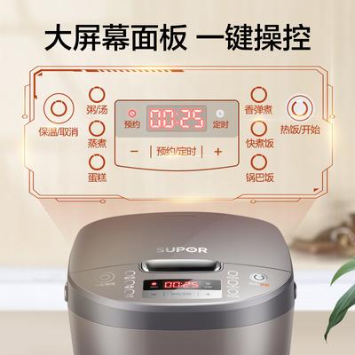 苏泊尔电饭煲家用3L迷你小型蒸饭锅2人智能多功能1官方旗舰店正品