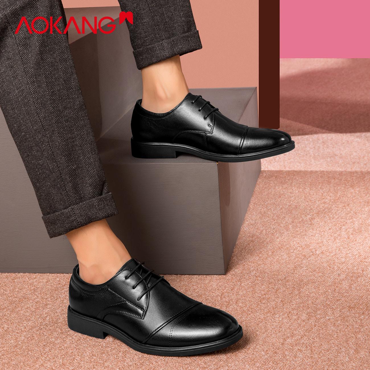 【总部直发】奥康男鞋2020新款商务正装皮鞋办公室尖头套脚婚鞋