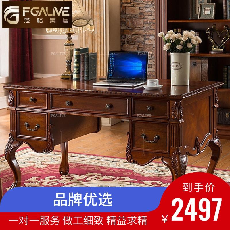 範格美居 美式書桌實木辦公桌電腦桌歐式家用寫字檯學習桌新品