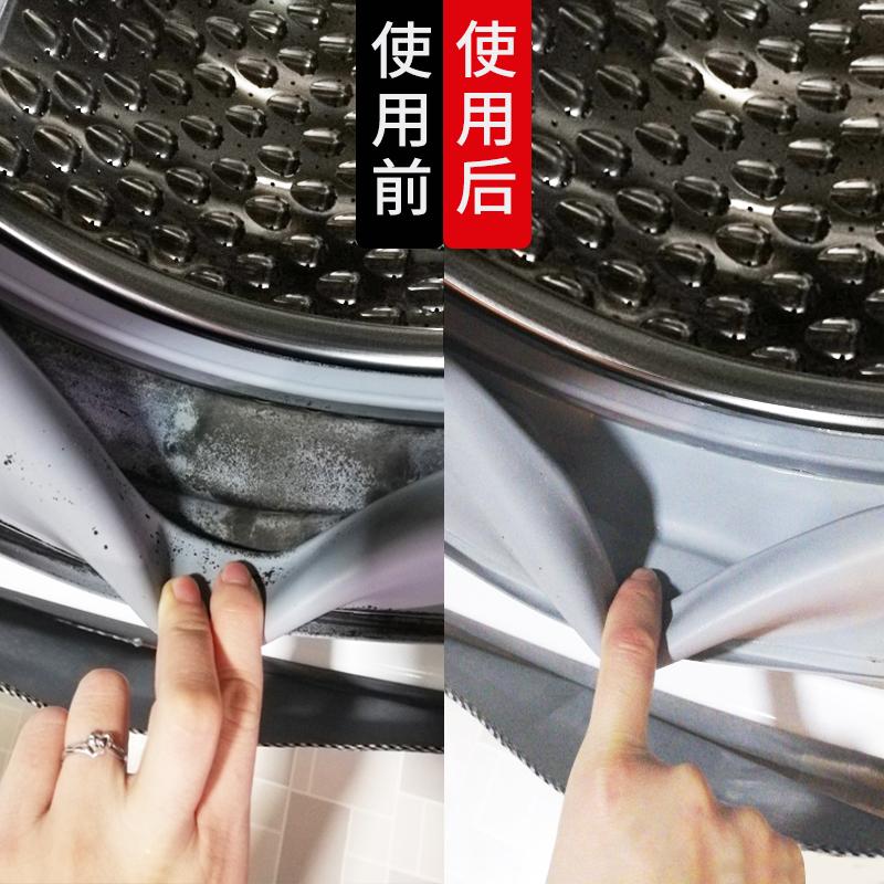 老管家除霉劑啫喱滾筒洗衣機膠圈清洗冰箱去黴菌清潔神器家用廚房
