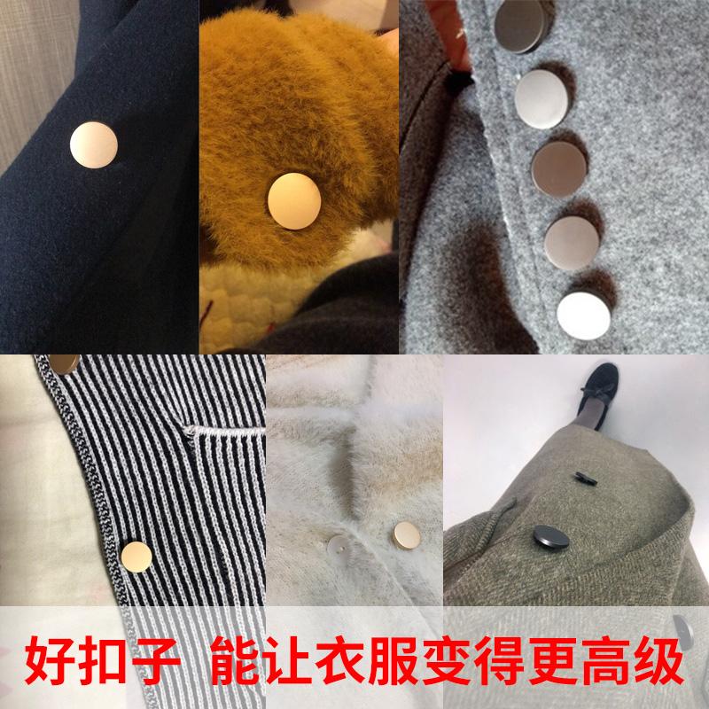 金属大衣纽扣圆形银色平面金色钮扣衣服扣子西装衬衫外套女装