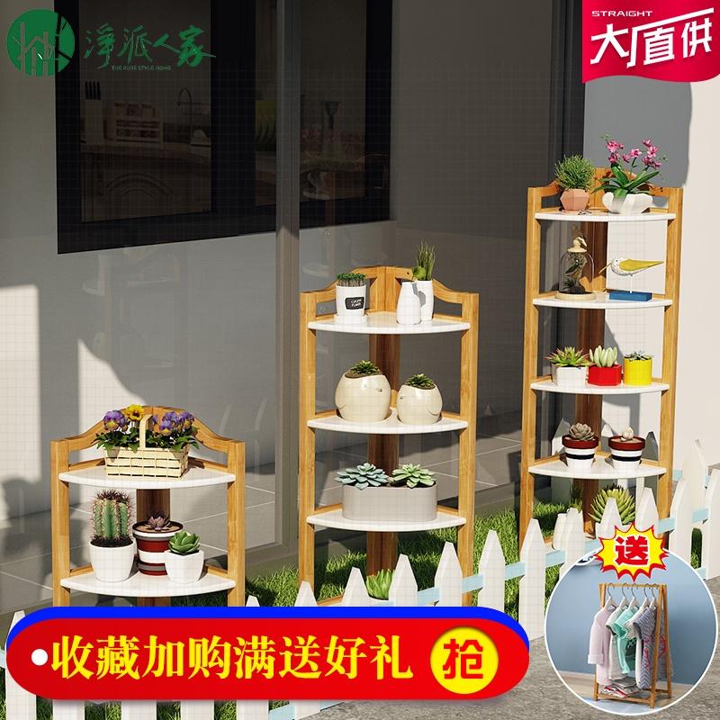 實木角櫃臥室牆角櫃客廳三角置物架多功能轉角櫃子儲物櫃邊角櫃竹