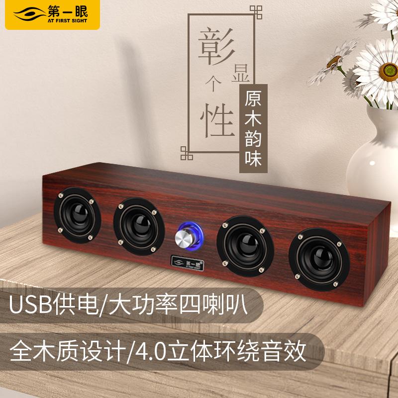 音响电脑台式机家用笔记本手机USB有线影响迷你超重低音炮小音箱