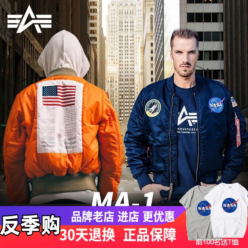 阿爾法飛行夾克ma1男女太空總署nasa春秋外套alpha ma-1棒球服薄