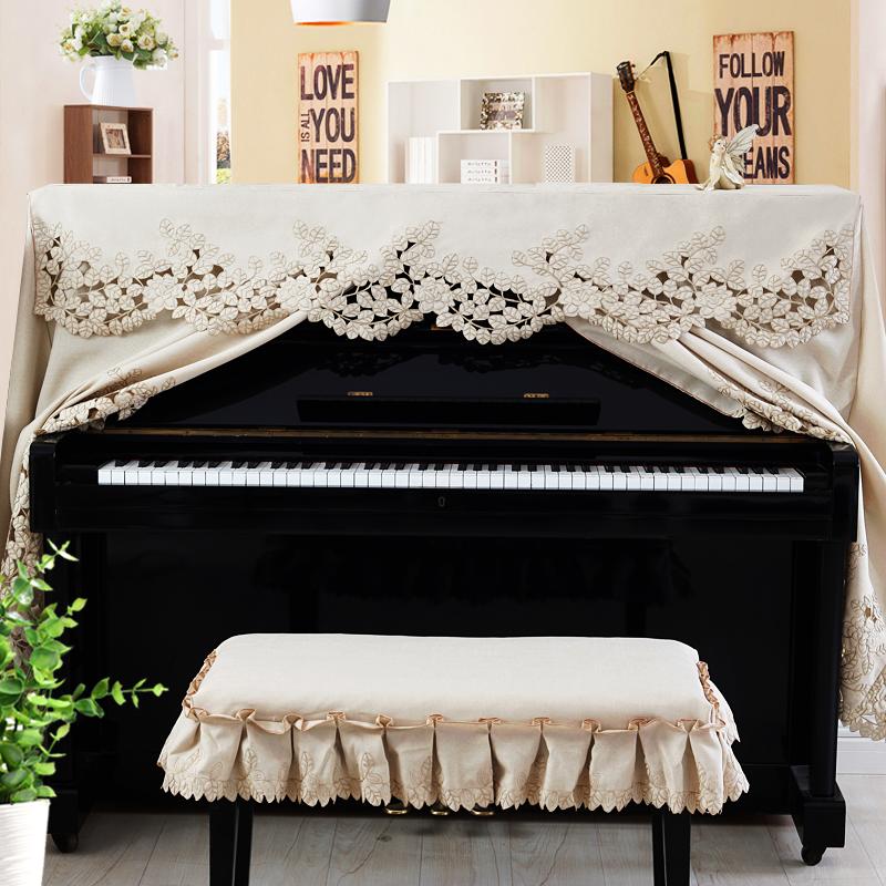 蕾丝钢琴罩全罩田园布艺刺绣钢琴半罩加厚琴凳套简约盖巾布买1送5
