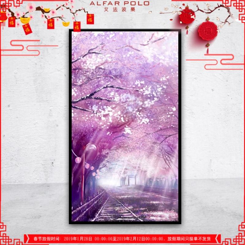 艾法波樂DIY鑽石畫鑽石繡十字繡紫色樹蔭滿貼方鑽印花包郵