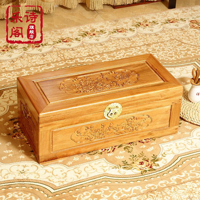 乐诗阁鸟语花香70×33×27香樟木箱子手工雕刻皮草结婚实木字画箱