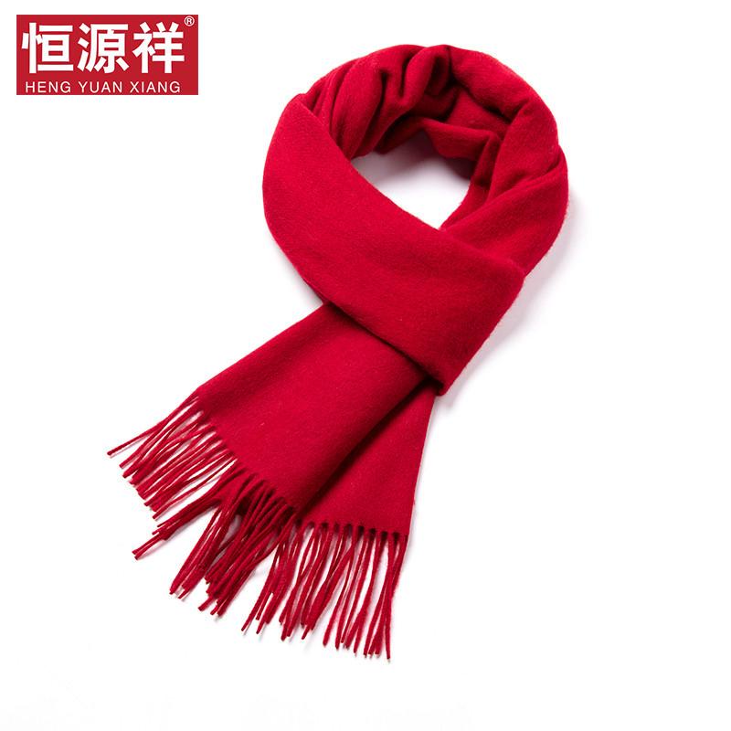 恒源祥纯羊毛男本命年中国红色年会团购定制logo无羊绒围巾女冬主图
