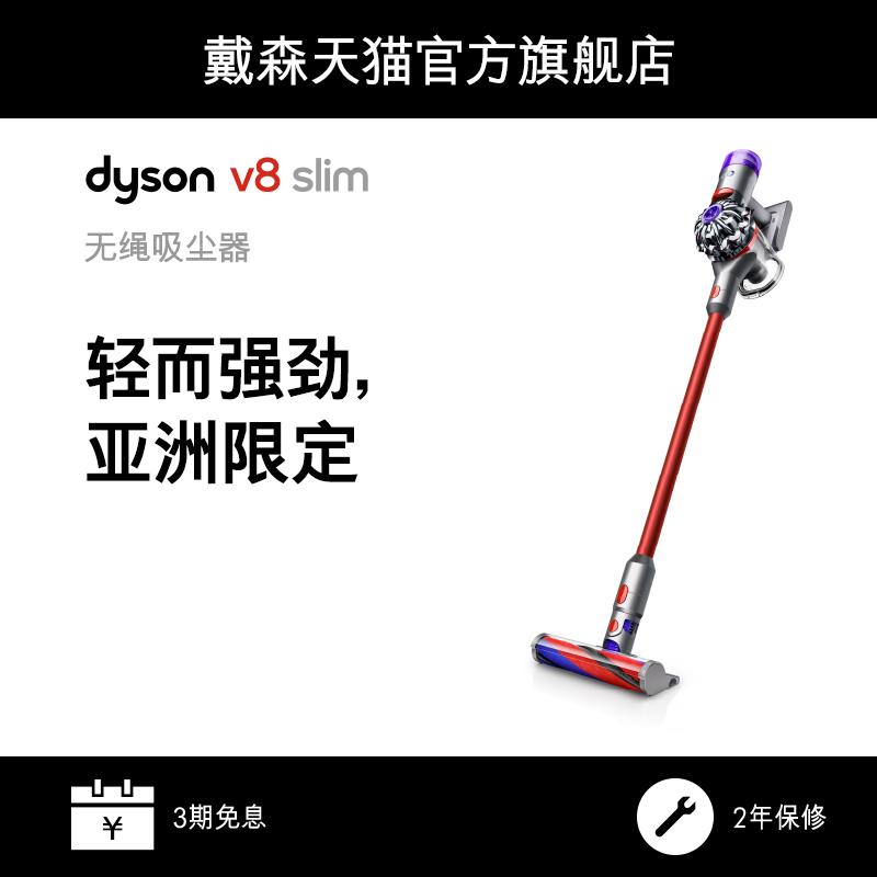 dyson戴森V8 slim手持无线吸尘器质量测评怎么样啊?老婆一个月使用感受详解 _经典曝光 艾德评测 第1张