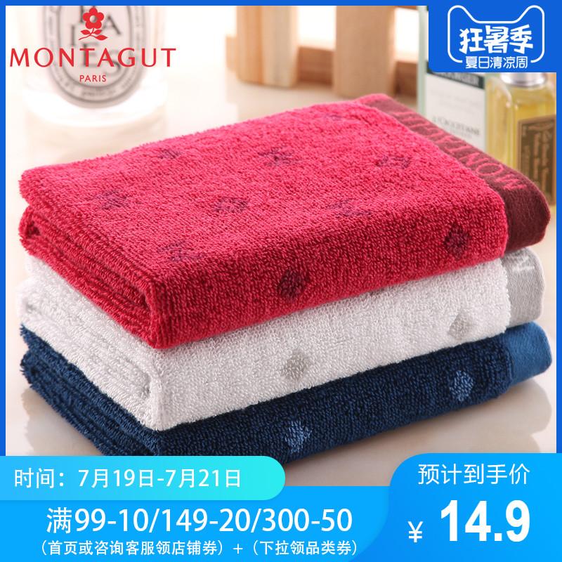 夢特嬌Montagut M系列純棉方巾 小毛巾 加厚 情侶 柔軟吸水四方