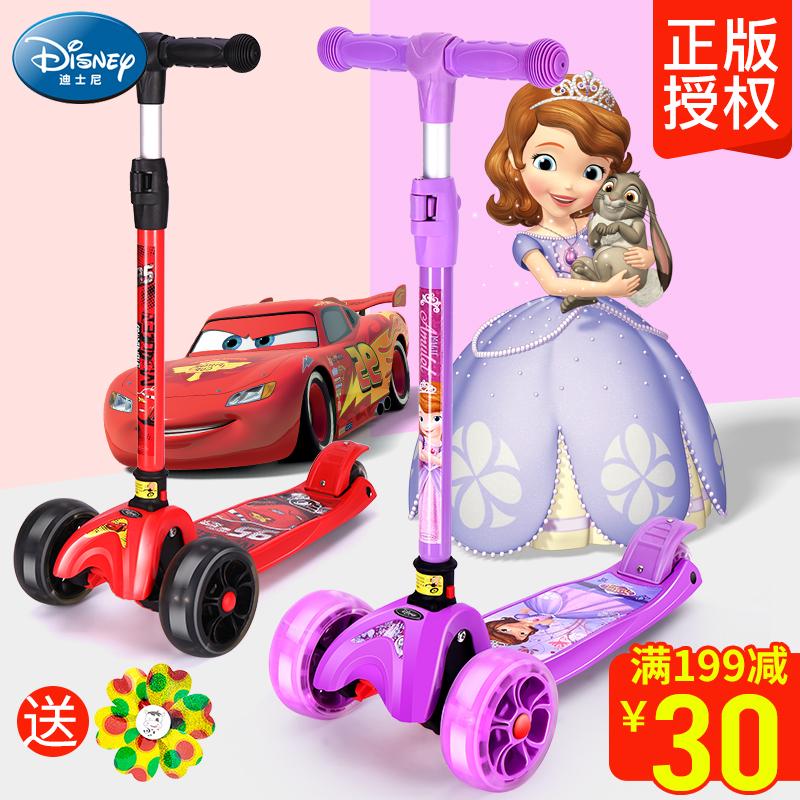 迪士尼滑板车儿童3-6岁8两2四轮初学者1男女宝宝12小孩溜溜滑滑车