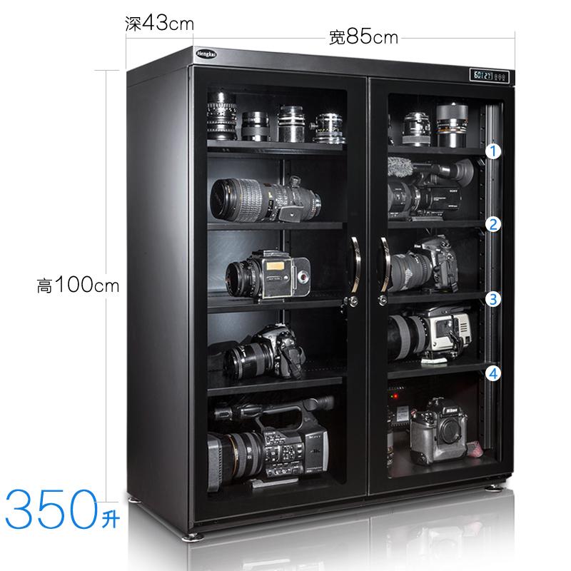 恒凯200/250/350升摄影机单反邮册电子元件茶叶干燥箱防潮箱包邮