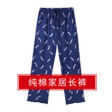 Three-shot pajamas female summer cotton home pants ladies printing casual loose parents pants pants 2 pieces