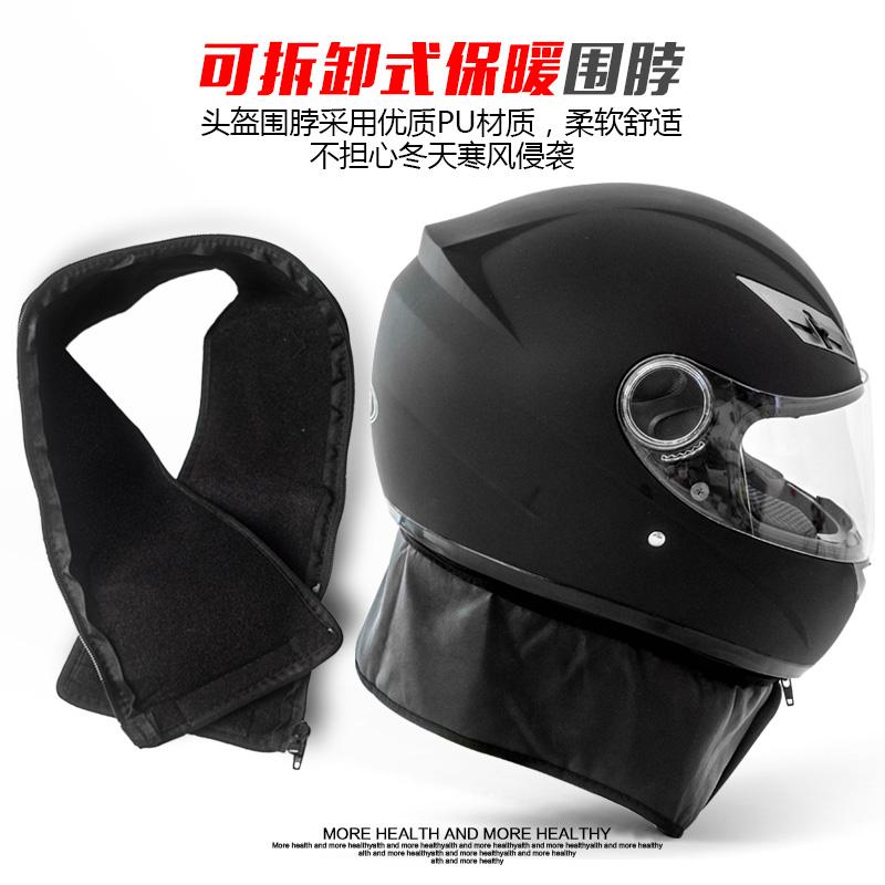 野马电动摩托车头盔男女通用时尚全盔冬季越野防雾全覆式安全帽