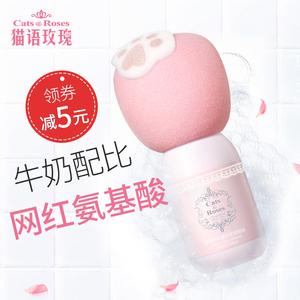猫语玫瑰牛奶洗面奶女深层清洁毛孔泡沫卸妆慕斯氨基酸洁面乳学生