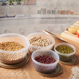 Household sealed fresh-keeping plastic round four-piece food storage box instant noodle bowl lunch box microwave oven
