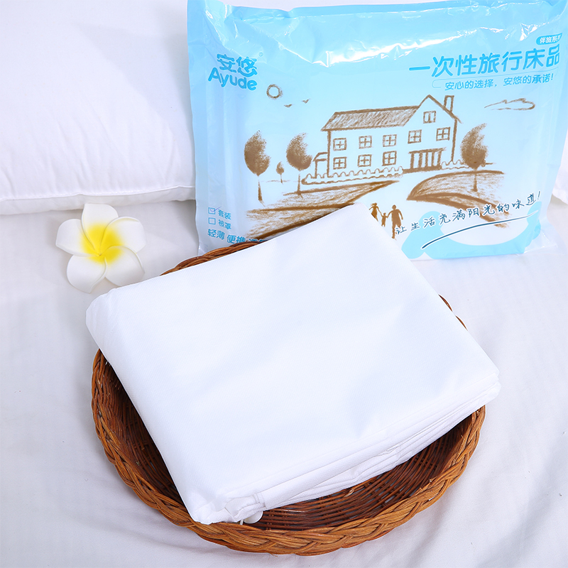 旅游出差酒店双人卫生加厚无纺布无菌一次性床单枕套被罩旅行用品