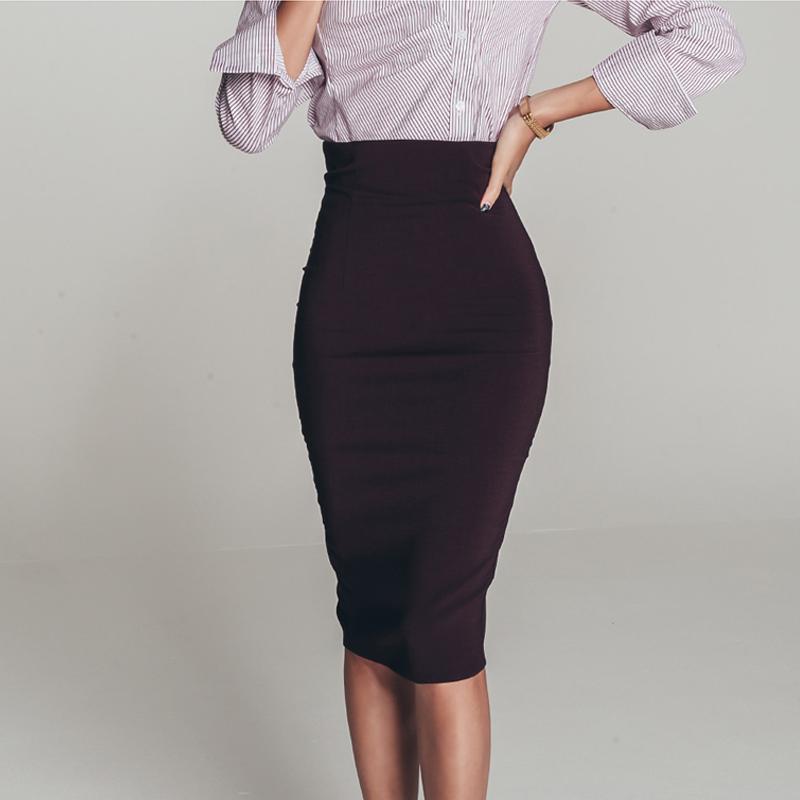 过膝职业半身裙紫红色高腰显瘦包臀裙子2020新款韩版一步裙女秋季