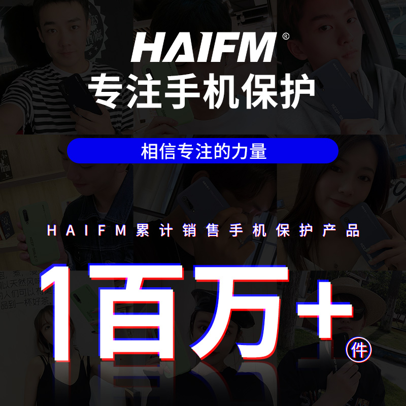 Haifm小米9Pro手机壳九小米9液态硅胶小米8保护套八小米6手机套全包六防摔男女款简约软壳ins个性创意网红