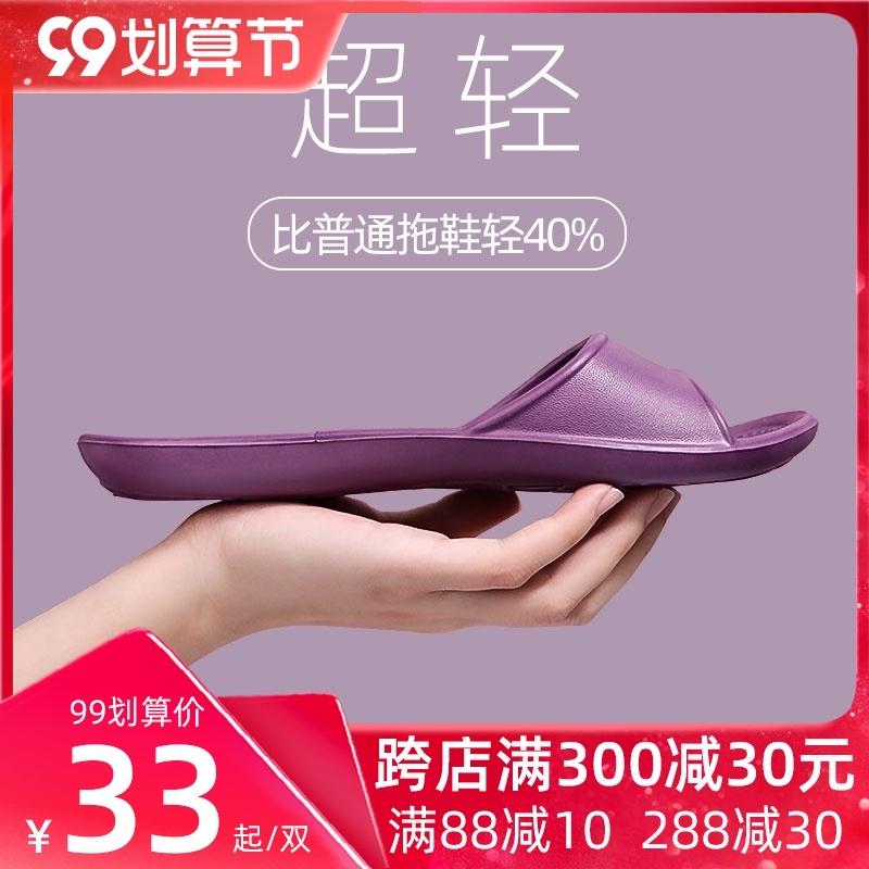 台湾进口拖鞋女居家室内家用家居浴室防滑轻便eva凉拖防臭夏季男