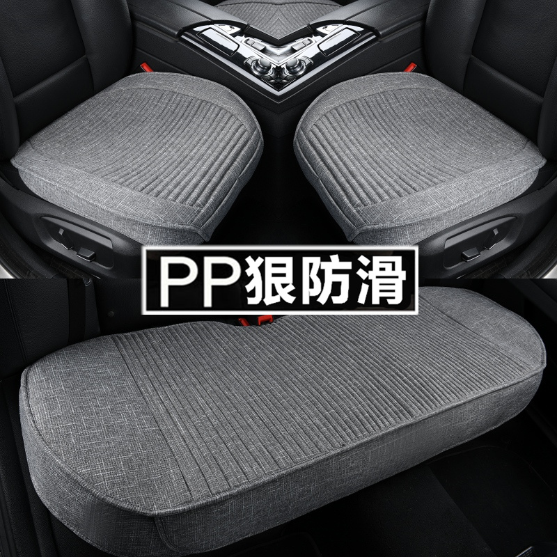 汽车坐垫单片无靠背三件套车座垫单个荞麦夏季后排套亚麻四季通用