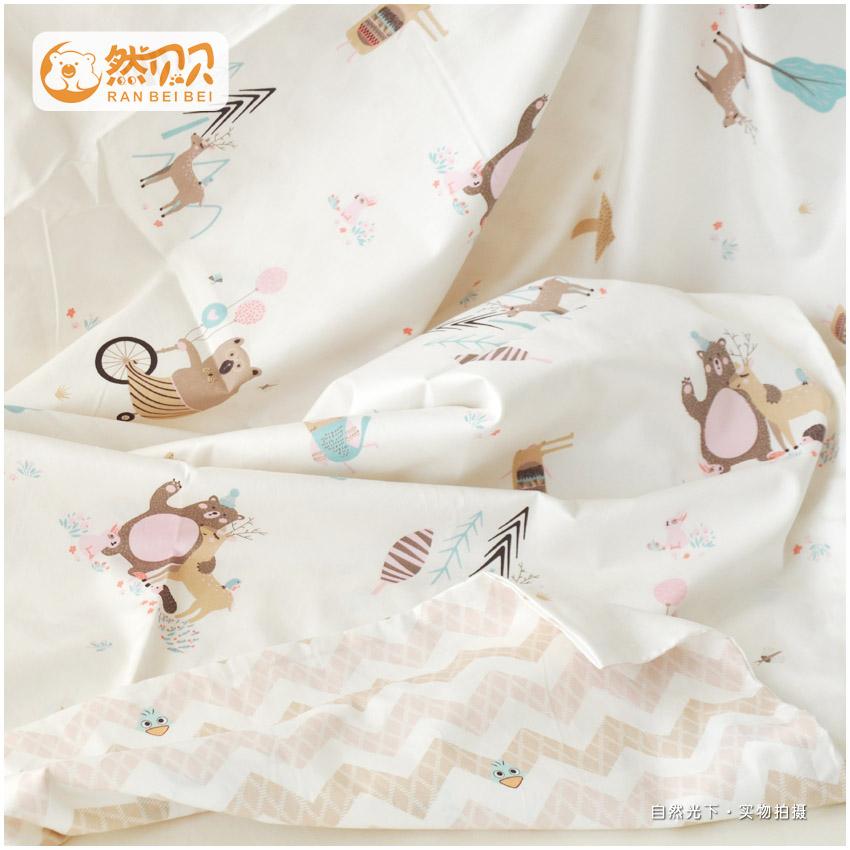 然贝婴儿宝宝AB版纯棉A类60支贡缎被套幼儿园全棉被罩卡通床品