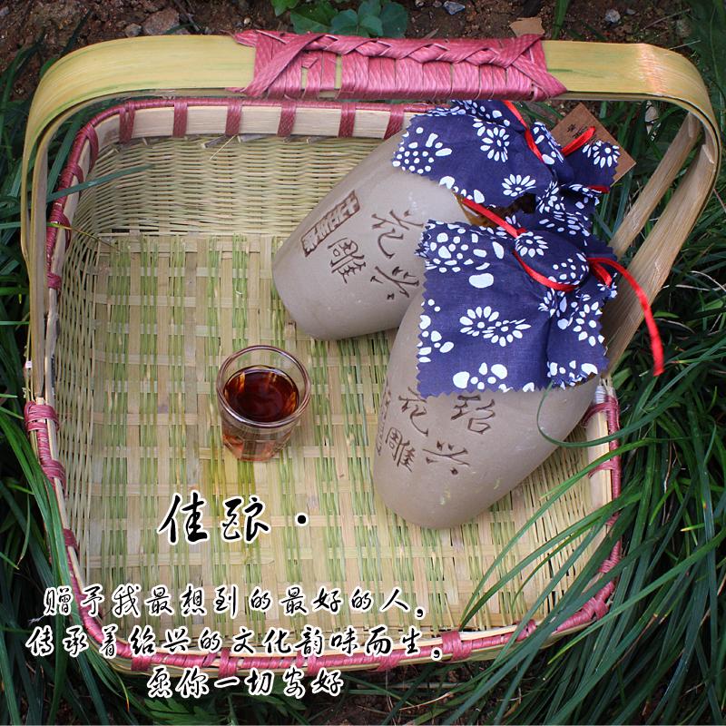 6 绍兴黄酒 十五年陈酿花雕酒 瓶整箱礼盒装糯米加饭酒老酒